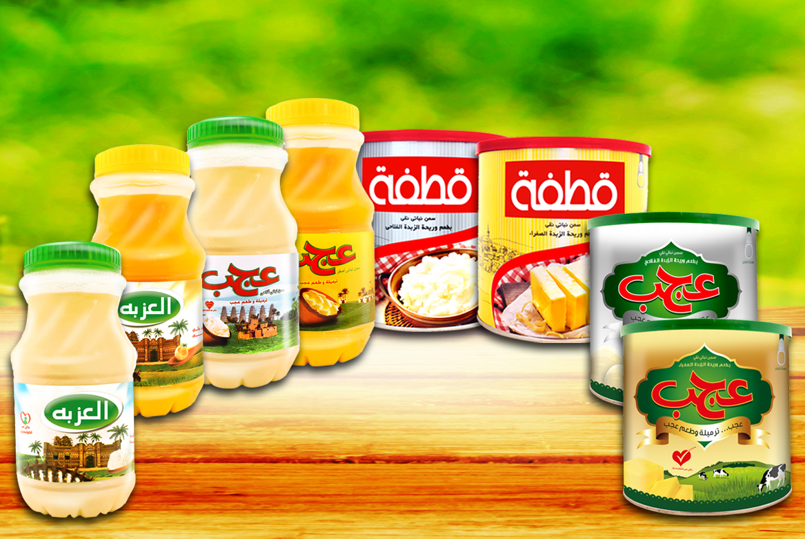 Ghee Products